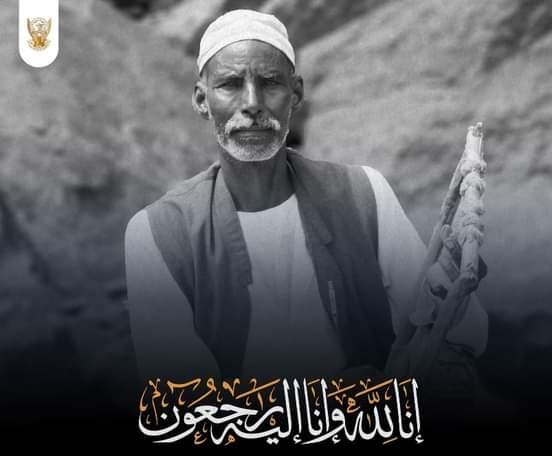 المغفور له بإذن الله- الشاعر والفنان الثوري أركه محمد صابر،
