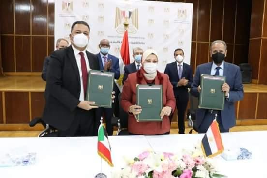 توقيع عقد توريد أجهزة رفع كفاءة شبكة الربط الكهربائي بين مصر والسودان