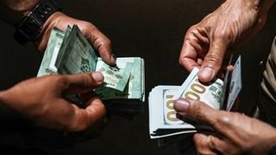 """""""لوموند"""": ما يجري في مصارف لبنان """"سرقة القرن"""""""