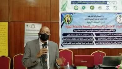 وزير الصحة الإتحادي د. عمر النجيب