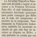19921015 Egin