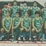 1995-96 Patro 2ª div (b)