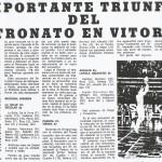 19781219 Eup