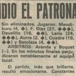 19801019 As
