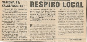 19811129 As
