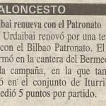 19960700 Mundo Deportivo
