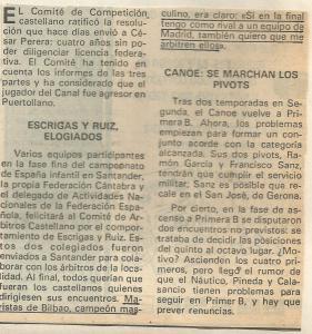 19820506 As