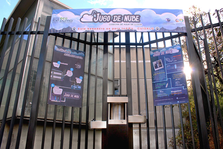 Jugo de Nube
