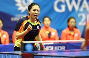 jeon jihee at the 2015 argentina open - photo by the ITTF