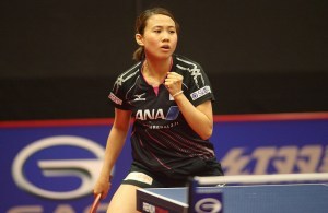Sayaka Hirano - photo by the ITTF