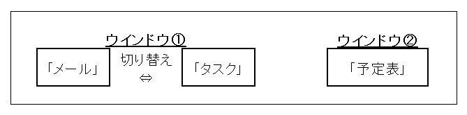 image-outlook-efficient-8