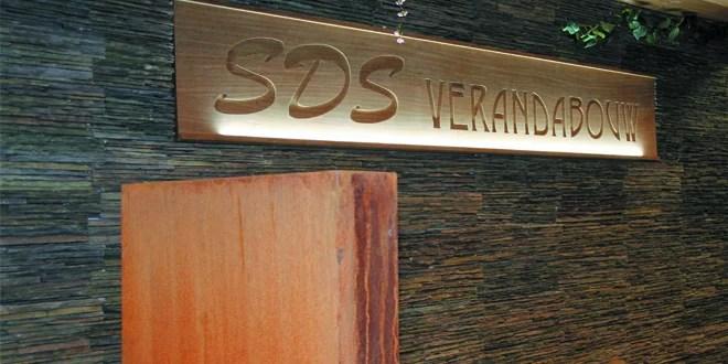 SDS Veranda op Batibouw