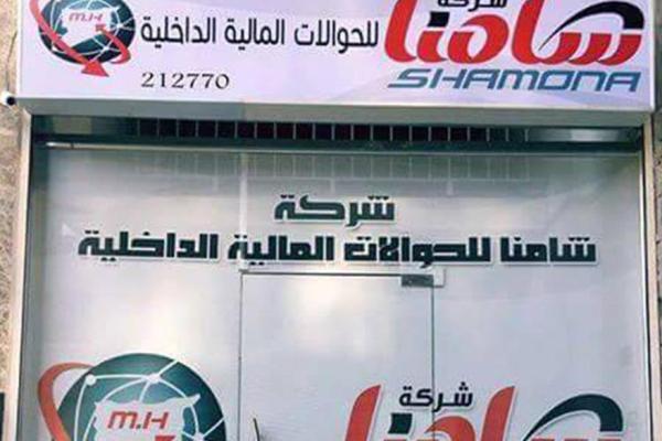 مصادرة الملايين في حلب ودمشق مع استمرار هبوط الليرة