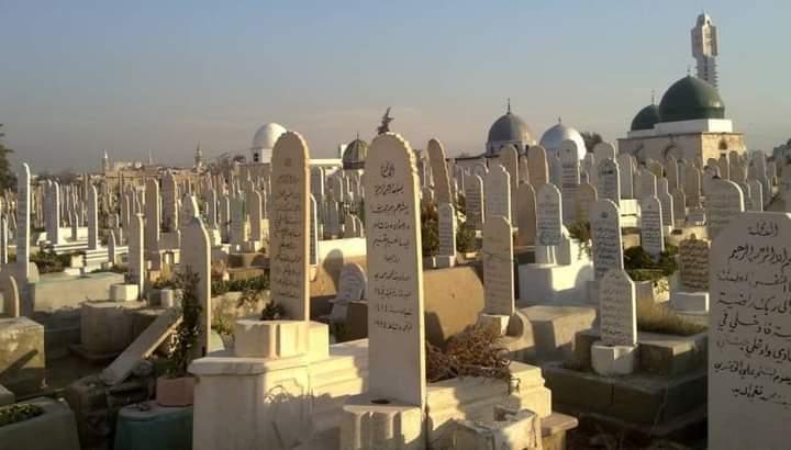 القبر الدائم ب ١٠ ملايين و المؤجر ب ٣ ملايين ليرة سورية