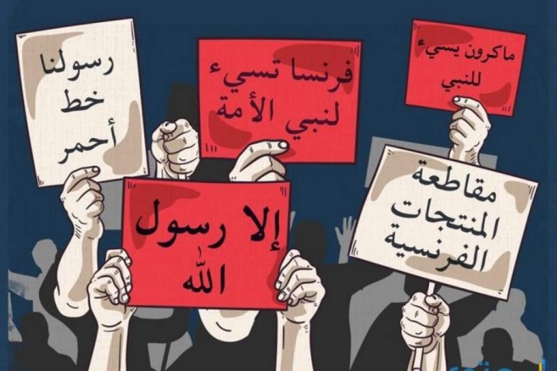 """محامو سوريا الأحرار ترفض استفزاز """"ماكرون"""" للمسلمين والإساءة للنبي الكريم محمد (ص)"""