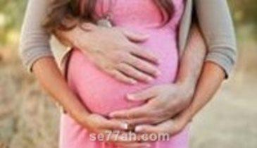 طريقة نوم الحامل في الشهر السادس