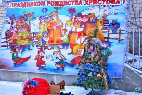 Рождественский городок в Геническе