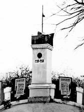 """Памятник местного значения""""Дружбы народов"""". Первозданный вид. Был демонтирован в 2010 году"""