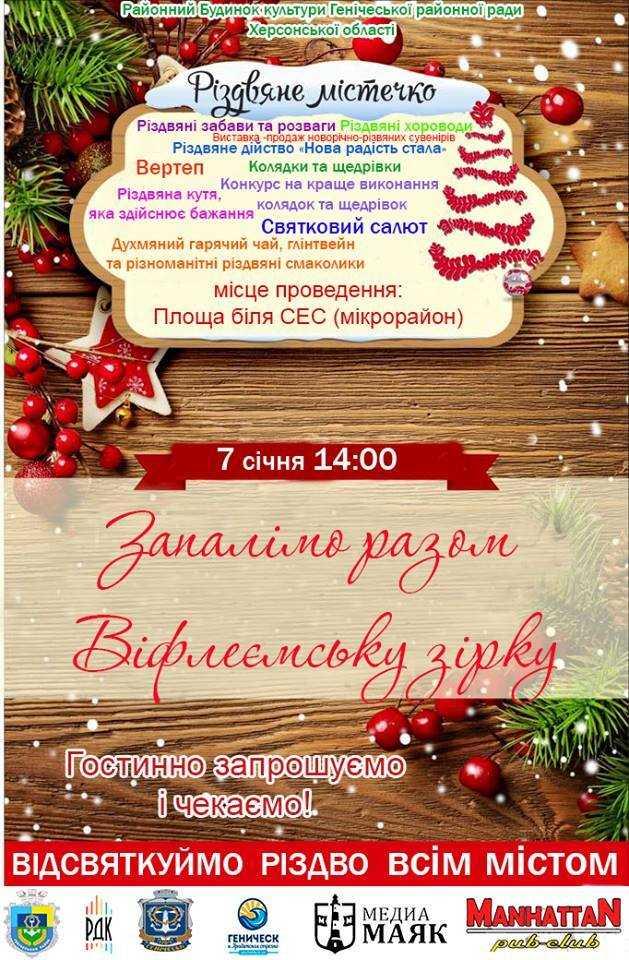 15645177_1154079314661987_730612618_n