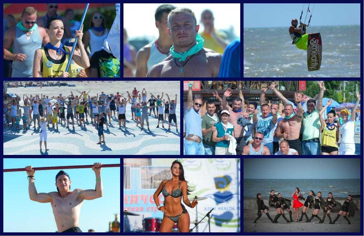 Azov Health Fest