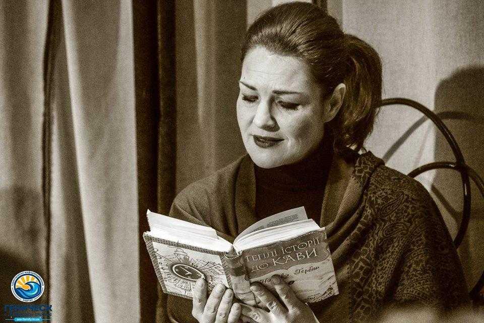 В Генічеську читали теплі історії до кави. ФОТО