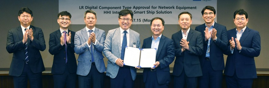 LR awards world's first digital type approval to HHI