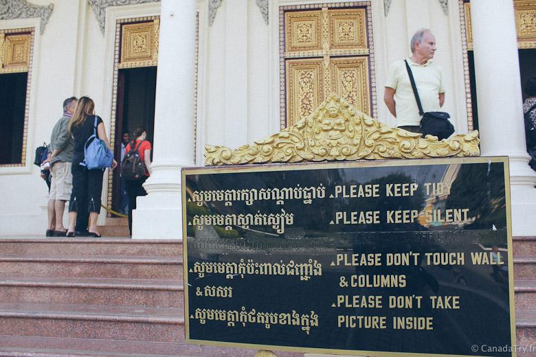 entrée pagode d'argent palais roayl