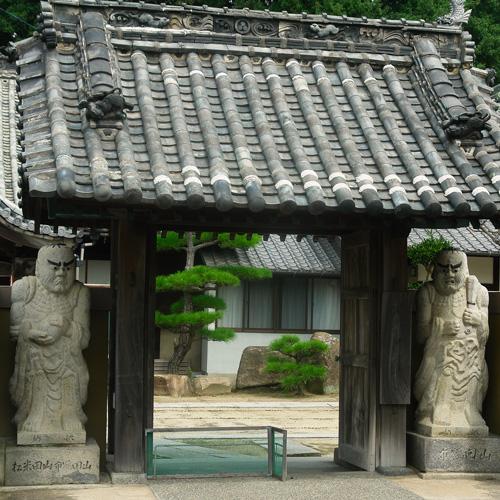 Sashima Temple