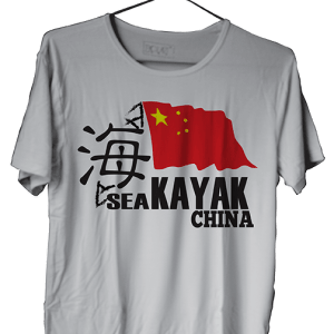 Sea Kayak China t-shirt