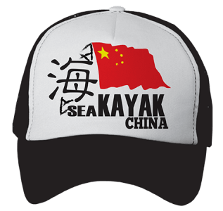 sea kayak china cap