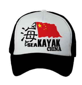 sea kayak cap
