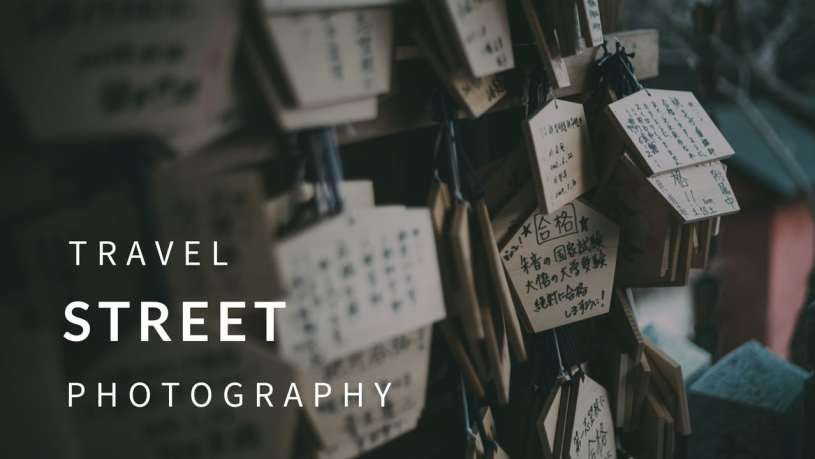 5 Street Photography Tips you Need to Know