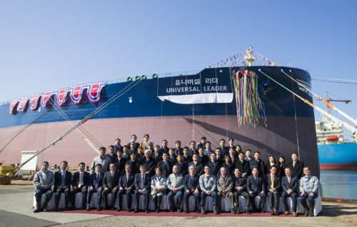 Commemorative group photograph taked at the naming ceremony.