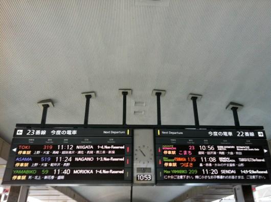 Waiting for the shinkansen at Tokyo Main Station