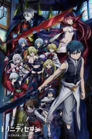 Trinity Seven Movie 2: Heavens Library to Crimson Lord cały film online pl