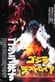 Godzilla kontra Destruktor online cda pl