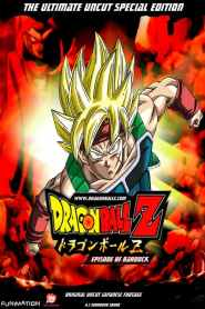 Dragon Ball Z: Odcinek o Bardocku online cda pl