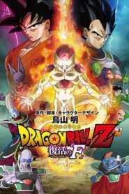 Dragon Ball Z 15: Odrodzenie Friezy online cda pl