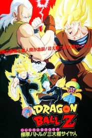 Dragon Ball Z: Super Android 13! cały film online pl