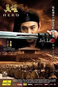 Hero online cda pl