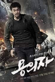 Koreańska ruletka online cda pl
