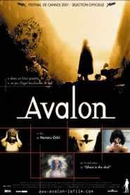 Avalon online cda pl