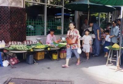 タイ、バンコクのカオサン通り付近