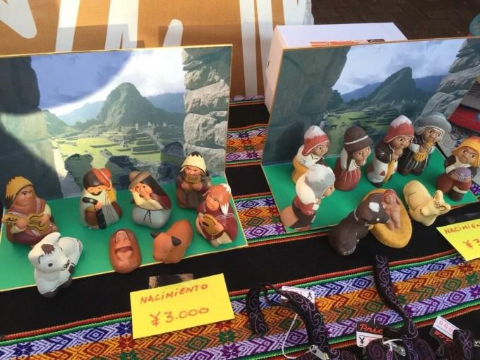 美味しいペルー2014【雑貨】