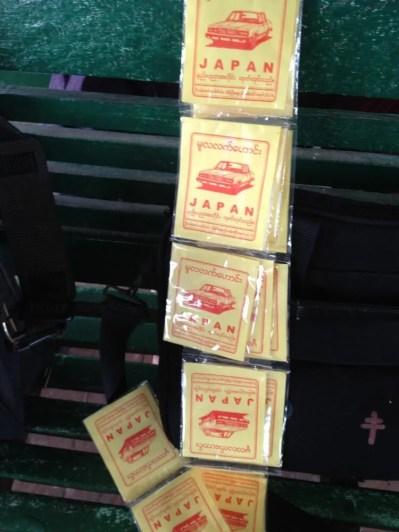 船内で実演販売されていたJAPAN表記の洗剤 【ヤンゴン】