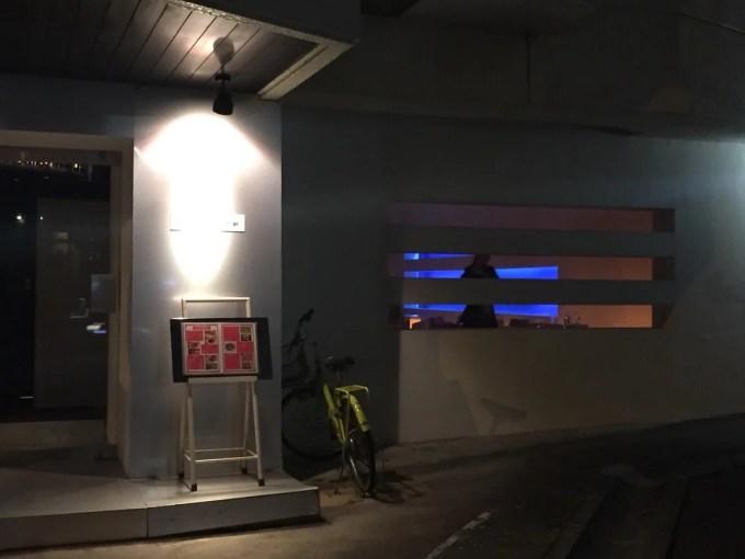 沖縄 バー
