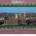 イランの見どころ(テヘラン・マシュハド・ハマダン)とカルチャー・ショック【イラン】
