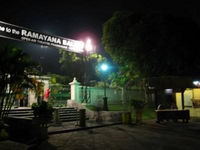 ラーマーヤナ(プランバナン屋外劇場)
