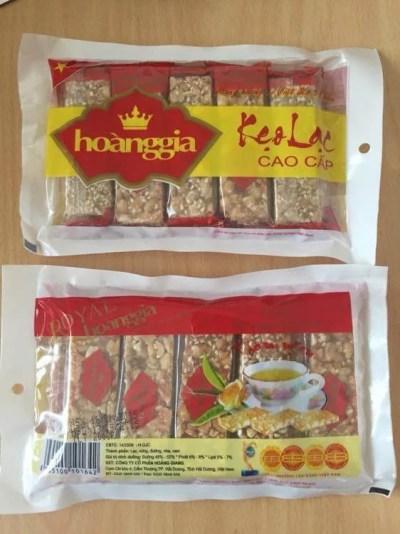 ベトナムお土産 ナッツキャンディー