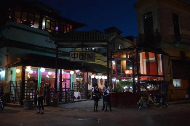 中華街、ハバナ旧市街 【キューバ Cuba】